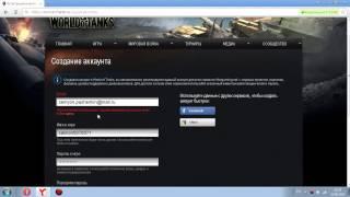 Как скачать и установить игру world of tanks?