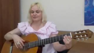 """Как играть песню """"Город Золотой"""" на гитаре. Видеоурок для начинающих."""