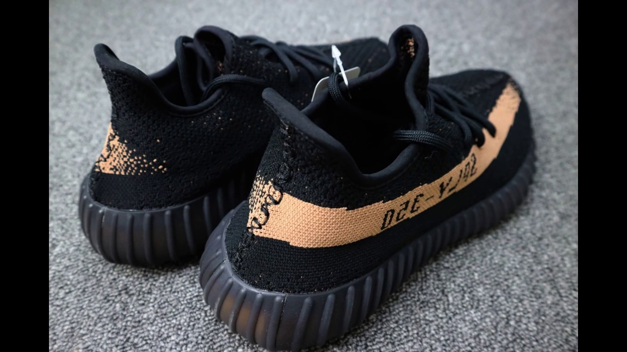 adidas Yeezy Boost 350 V2 Copper Core Black kanye west BY1605