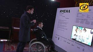 Выставка журнала «Имена» в Минске