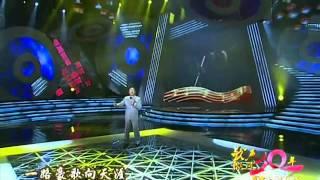 Nhạc phim Tây Du Ký - Đường chúng ta đi - www.locnha.vn
