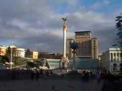 Украина. Киев. Площадь Независимости.