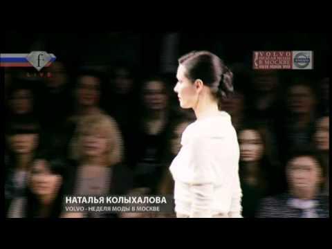 Fall Winter 2012/2013 runway collection womenswear of Natalia Kolykhalova