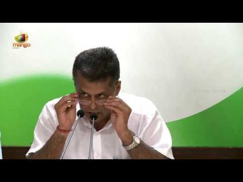 Congress Manish Tewari Press Conference   Decrease in Budget Allocations To Education   Mango News