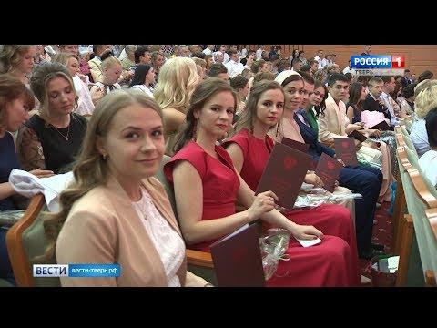 Сегодня в Твери вручили дипломы медицинского университета