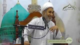 الإمام الحسين عليه السلام يقول إلى سائل أن المعروف على قدر المعرفة - الشيخ قاسم آل قاسم