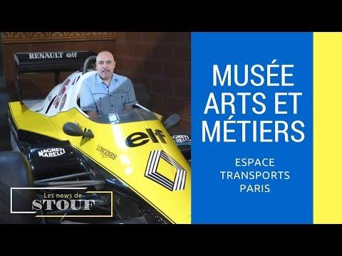 """Musée des arts et métiers : """"Les transports"""". Découvrez la Renault RE40"""
