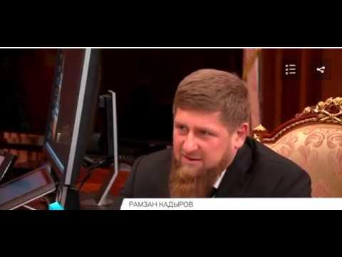 Путин припомнил Кадырову нападение на Росгвардию! Кто кому - 'В глаза смотреть!!!'?