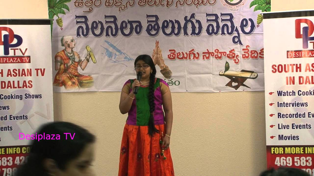 Bruhati speaking at 94th Nela Nela Telugu Vennela (NNTV)