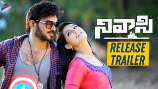 Nivaasi Movie Release Trailer | 2019 Latest Telugu Movies | Shekhar Varma | Viviya | Sudharshan