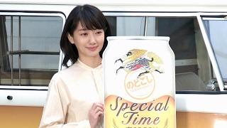 俳優の波瑠さんが2017年4月13日、都内で行われた「キリン のどご...