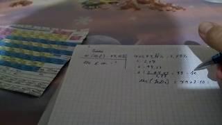 Підготовка до ЗНО з хімії рішаємо задачі з невідомим елементом Е