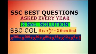 MOST IMPORTANT QUESTIONS OF ALGEBRA ASKED IN SSC EVERY YEAR FREQUANTLY ASKED EXPECTED QUESTIONS
