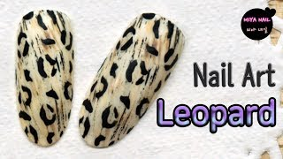 Leopard Nail Art (Leopard print nails, Gel nails, Tutorial)