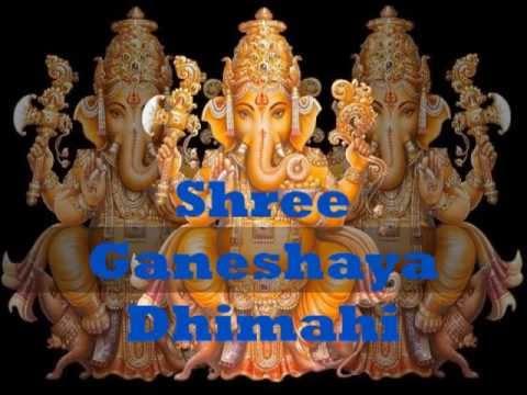 gananayakaya ganeshaya dheemahi mp3 song