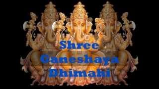SHREE GANESHAYA DHIMAHI by  Shankar Mahadevan