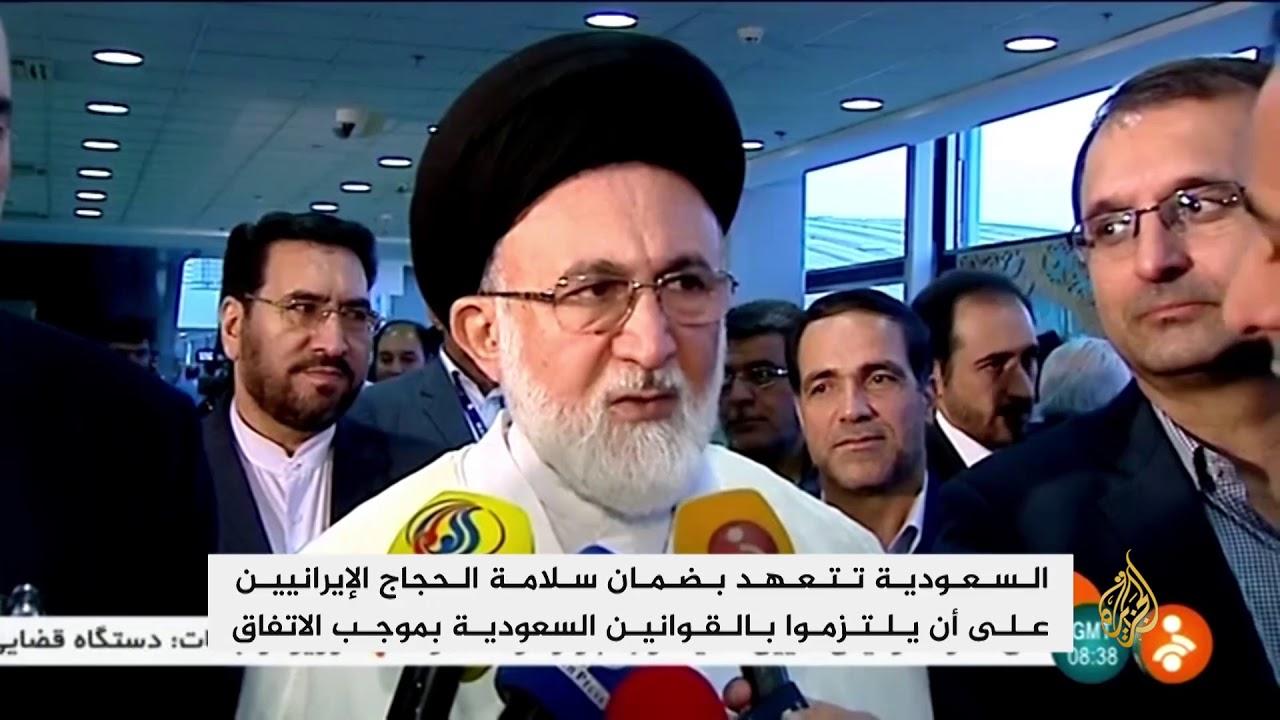 الجزيرة:86 ألف إيراني يؤدون فريضة الحج