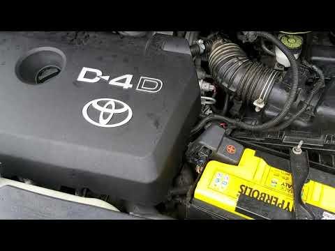 Регулятор давления топлива Toyota Corolla Verso часть 2.