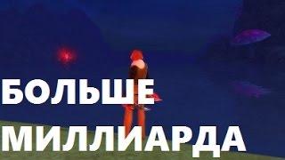 САМЫЙ ТОПОВЫЙ СИН ЛИСИЧКИ в ПВ - Perfect World