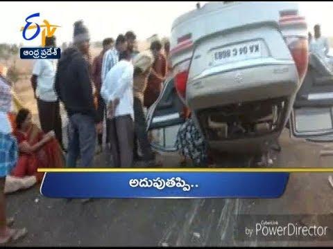 11 AM | Ghantaravam | News Headlines | 16th January 2019 | ETV Andhra Pradesh