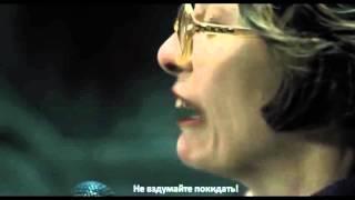 Сквозь снег   русский трейлер 2013 Крис Эванс Тильда Суинтон