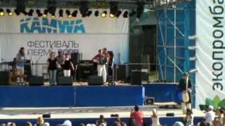 КАМВА: Olemba - Kullervo-Kallervon poigu
