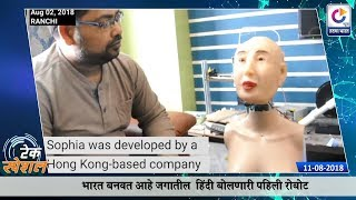 TECH SPECIAL | 12-08-2018 | Latest Technology News | Belgaum News |