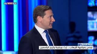 • تونس بمواجهة الاٍرهاب... ارث بورقيبة واريج الياسمين.