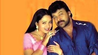 Raa Amma Chilakamma Full Video Song || Choodalani Vundi Movie || Chiranjeevi, Soundarya