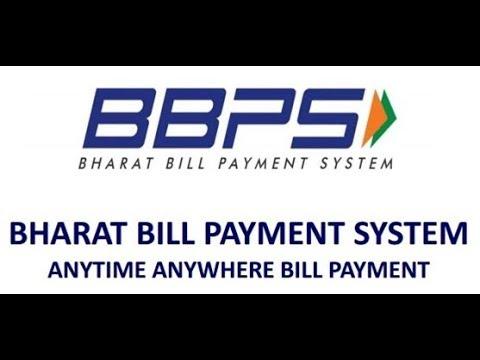Bharat Bill Payment System BBPS क्या है इसमें कैसे काम करना है पूरी जानकारी