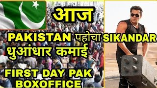 Race 3 Released in pakistan, Race 3 Collection in pakistan, Pakistan Reaction on Race 3 Salman khan
