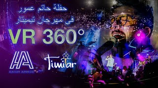 VR 360 Hatim Ammor - Festival Timitar 2019