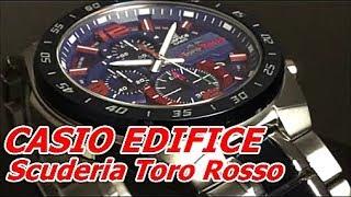 CASIO EDIFICE EFR-564TR-2AJR Scuderia Toro Rosso Limited Edition