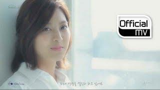 [MV] Park Se Young(박세영) - Shall We Dance(쉘 위 댄스) (feat.Standing Egg(스탠딩에그))