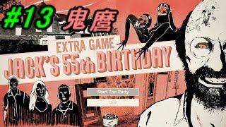 BIOHAZARD 7 resident evil DLCプレイ #13 生放送 広島弁実況 thumbnail