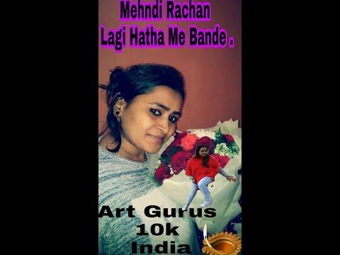 Mehndi Rachan Lagi Hatha / Madhu /Artgurus By /Amar