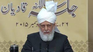 Convención anual de Qadian 2015: Sesión de clausura dirigida por el Jalifa del Islam