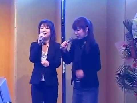 【恋の奴隷】(奥村チヨ)中西ゆき;えり姉妹の歌唱