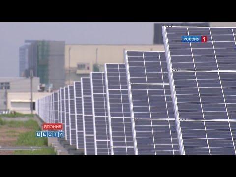 В поисках энергии /  Kyoto Mega solar plant