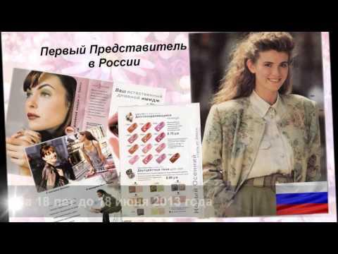 Avon каталоги смотреть онлайн.