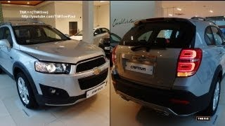 2013 Chevrolet Captiva released