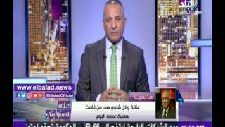 بكري: البرلمان لن يصوت على تحديد ملكية مصر أو السعودية للجزيرتين ..فيديو