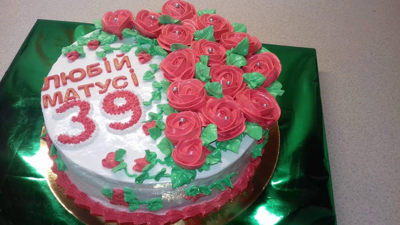 Поздравление с 39 летием девушке
