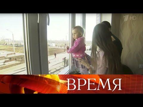 В Воронежской области 250 военнослужащих и их семей получили служебное жилье.