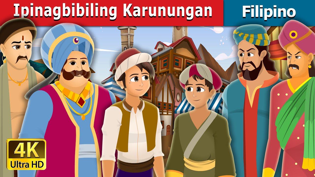 Ipinagbibiling Karunungan  | Wisdom For Sale Story | Filipino Fairy Tales