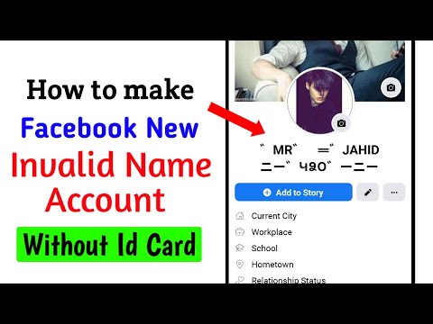 How To Make Facebook Invalid Name Id | Fb Stylish Name Id Kaise Banaye Without Proof || 2020