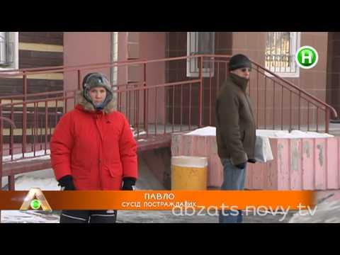 Телеканал Оплот. Смотреть онлайн вещание. Канал Оплот ТВ