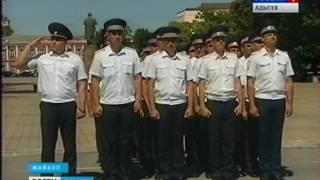 Глава Адыгеи поздравил сотрудников ГИБДД