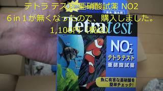 【開封】2017年10月買物 thumbnail