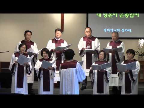 161002 내 영혼이 은총입어 Choir